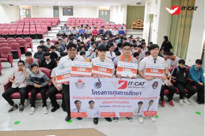 Event-itcat20