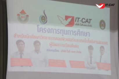 Event-itcat6